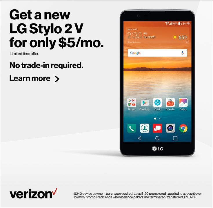 Get a new LG Stylo 2 V for only $5/mo. Learn more.