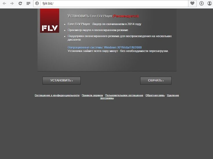 online virus fix.jpg