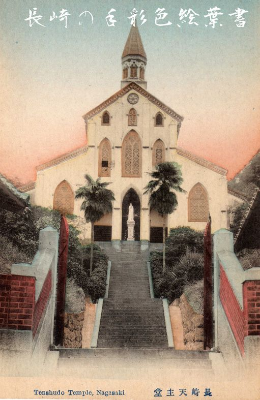 Église des Vingt-Six-Martyrs ou Église d'Ōura, ère Taishō