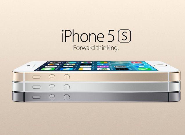 Белорус дал объявление об обмене старого домика с участком на #iPhone 5S. Выгодная сделка?