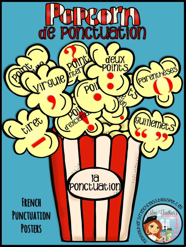 $ A really cute popcorn-themed punctuation display idea in French | Mme Gauthier's French Class TpT Store