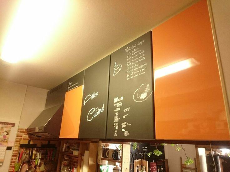 マステで簡単イメージチェンジしていたキッチンを現状回復DIY!