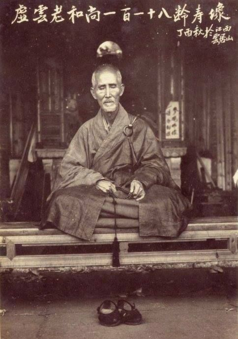 Empty Cloud is one of my favorite spiritual masters of all time. He is credited with single-handedly preserving Zen Buddhism in China during the Cultural Revolution. The following is excellent advice on meditation. (click though to continue reading)