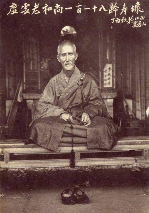 North Freedom WI Buddhist Single Men