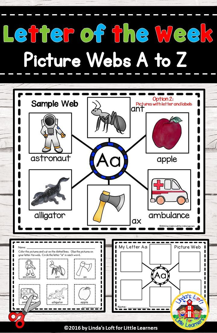 alphabet letter of the week a to z beginning sound picture web