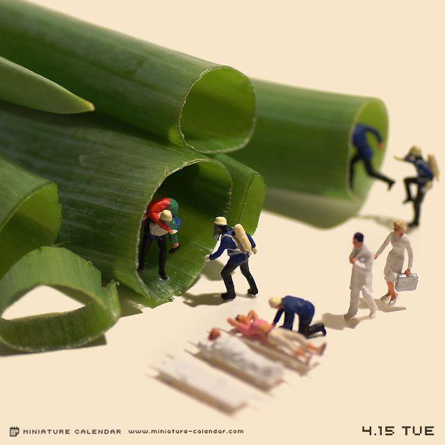 Installation & Sculpture | Little People Project, Slinkachu