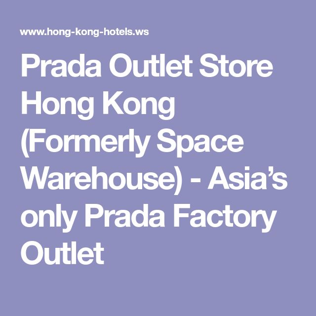 Prada Outlet Store Hong Kong (Formerly Space Warehouse) - Asia's only Prada Factory Outlet