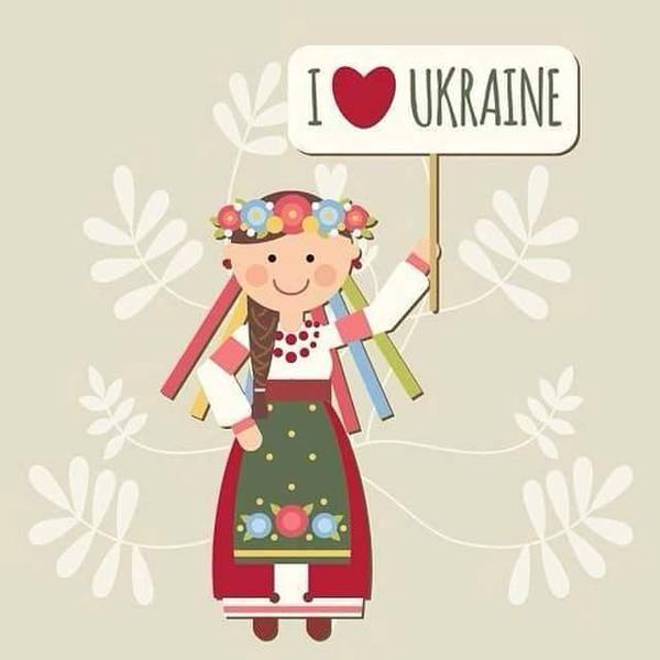I ♥ Ukraine