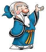 Confucius Says  #Joke #confucius #confuciussays #funny #laugh Find more at http://www.thekumachan.com/confucius-says/