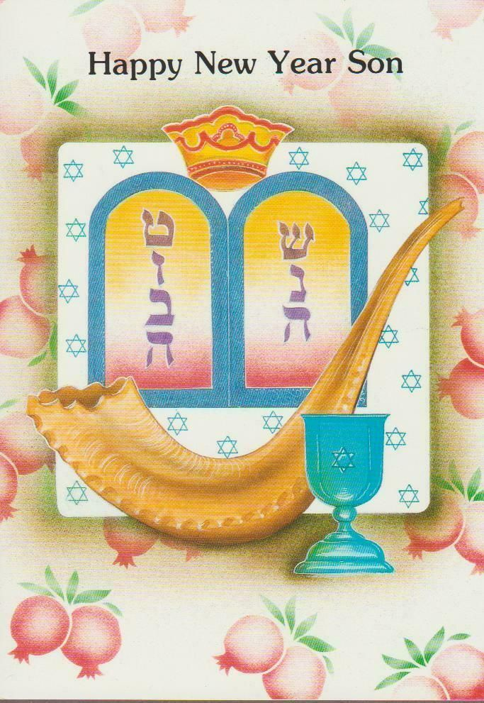 Jewish Greeting Card, HAPPY NEW YEAR SON ShulsignerCards