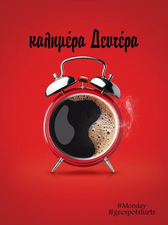 καλημέρα Δευτέρα monday pinterest advertising design ad