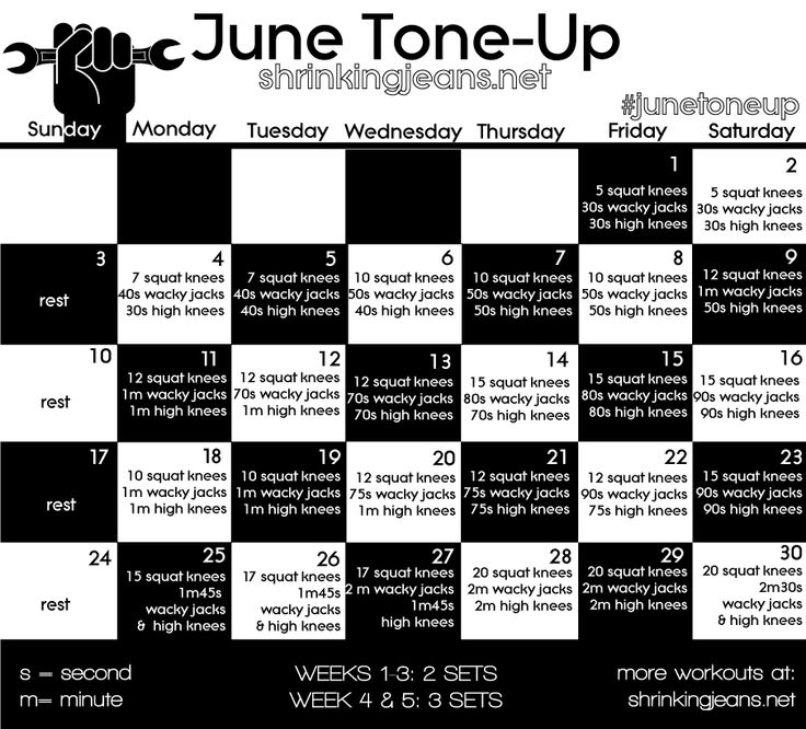 June Tone-Up... Daily Exercises to Get You Looking Your Best! Printable calendar!