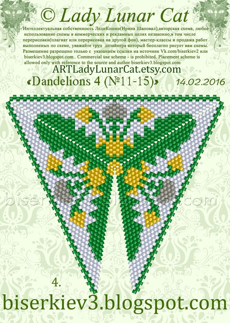 "Schemes for the beading by Lady Lunar Cat peyote pattern beaded triangle "" Dandelions "" #LadyLunarCat #triangle #pattern"
