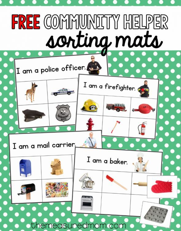 This free community helpers sorting activity is so much fun! It would be great to use with a community helpers theme in preschool or kindergarten.