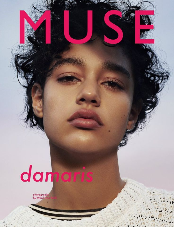 Muse Magazine Spring Summer 2016