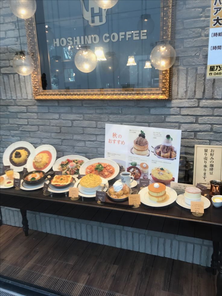 Hoshino Coffee Shop Menu table! Let's go! Urawa, JAPAN