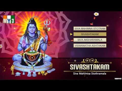SHIVA NAKSHATRAMALA STOTRAM - LORD SHIVA SONGS - BHAKTHI SONGS - YouTube