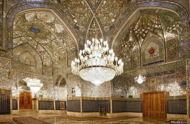 The Mirror Work Glitters In The Interior Of Imam Reza