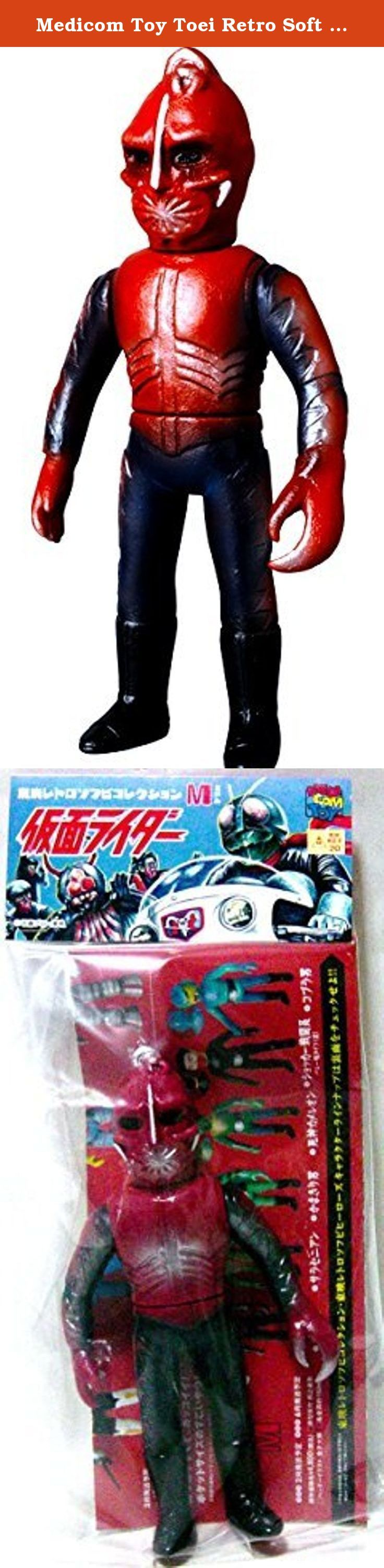 Medicom Toy Toei Retro Soft Vinyl Collection M Scorpio man. It's shipped off from Japan.