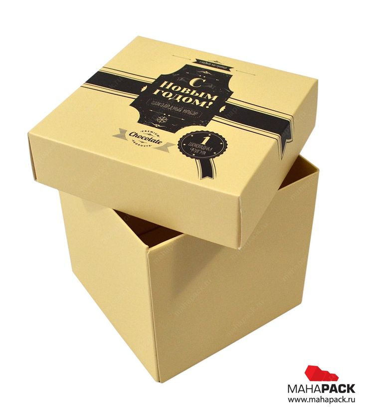Картонная коробка крышка-дно для шоколада под заказ   подарочные коробочки на заказ, картонная упаковка с логотипом, коробка крышка дно   Mahapack.ru - изготовление индивидуальной упаковки