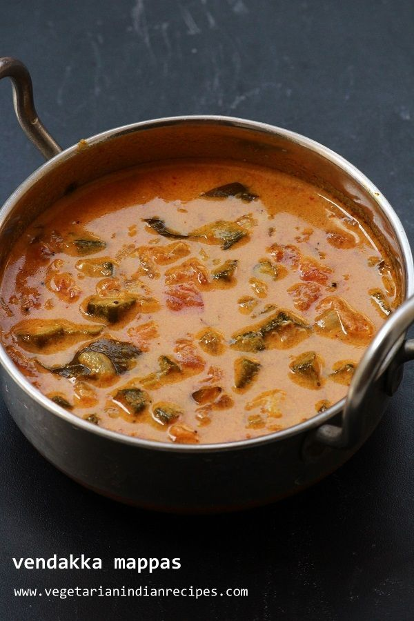 vendakka mappas is a tasty kerala style vendakka curry or okra curry recipe. It can be served as a side dish for appam, chapati or with rice