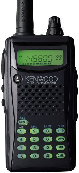 Jual HT Kenwood TH-K2AT Pusat Jual Handy Talky Kenwood THK2AT Harga Murah Jual HT Kenwood TH-K2AT Pusat Jual Handy Talky Kenwood THK2AT Harga Murah