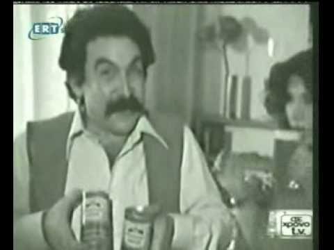 Παλιες διαφημισεις - Μπυρα Κουτι-Κουτι