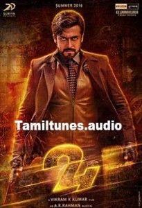 24 tamil movie mp3 songs download, suriya 24 2016 tamil new movie m3 songs audio soundtrack download free, 24 tamiltunes download, 24 starmusiq download