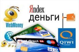 Работайка.RU: Что лучше — Яндекс Деньги, QIWI или Webmoney ? Разбираемся