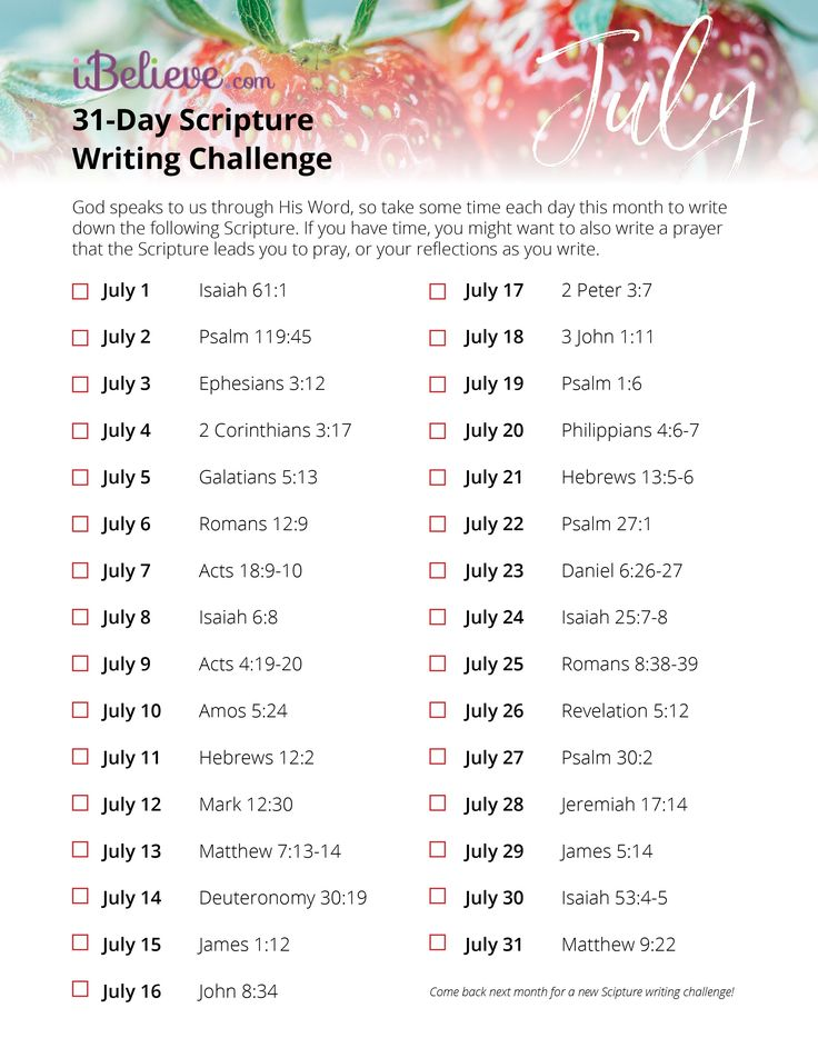 Our daily Scripture writing plan to walk you through the month of July.