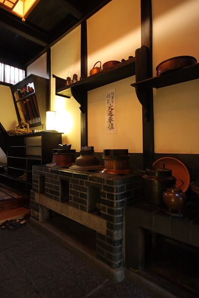 Japanese kitchen with furnace