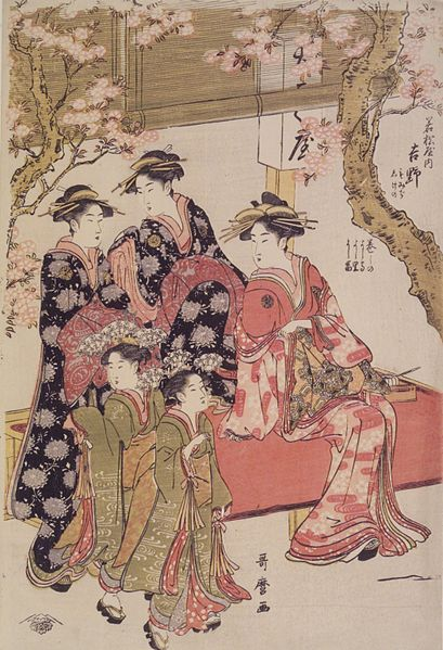 Courtesans Strolling Beneath Cherry Trees Before the Daikokuya Teahouse, probably 1789. Woodblock print, color on paper, 15 3/8 x 10 3/8 in. (39.1 x 26.4 cm). Brooklyn Museum, Gift of the Estate of Charles A. Brandon, by exchange; purchased with funds given by Mr. and Mrs. Richard M. Danziger, Joan Easton, Mrs. Myron S. Falk, Jr., George S. Friedman, Mr. and Mrs. Mark Kingdon, Klaus F. Naumann, Robert Rosenkranz, and Mr. and Mrs. David Young and Asian Art Acquisition Fund, 1995.137a-c