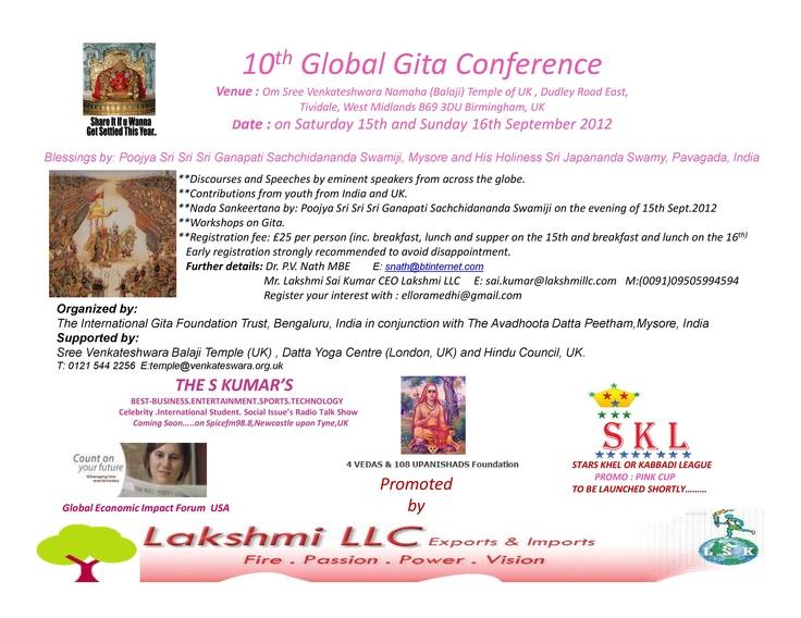 Global Gita Conference 2012 at Birmingham