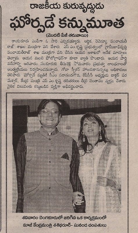 Service Excellence Awards 2011, News about Awards and Participants.