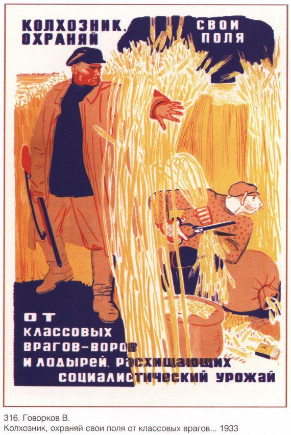 Lenin Soviet union Propaganda Soviet posters 330 by SovietPoster, $9.99