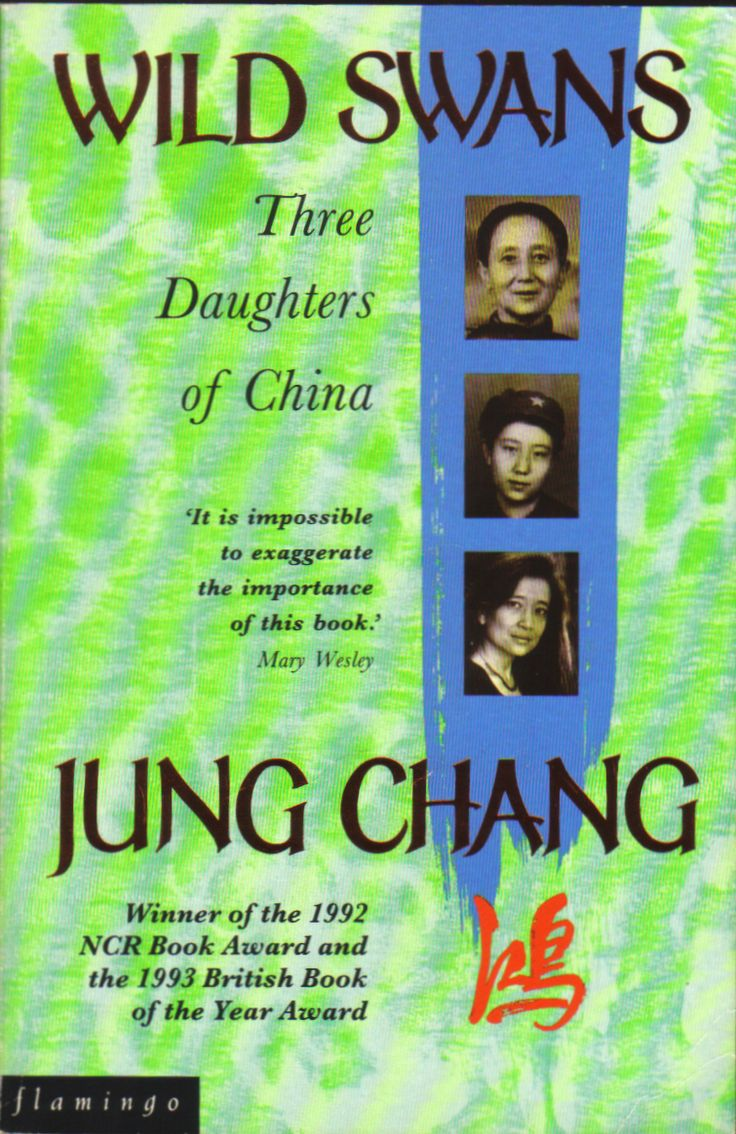 Think of this as kind of a really life Amy Tan novel; the true story of three generations of Chinese women living in China from the fall of Imperial Rule through to the death of Mao Ze Dong. Chang tells her family's story in a beautiful and illuminated way