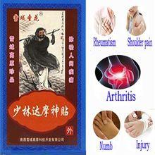 16 pcs/2 saco Chinesa Reumatismo Alívio Da Dor Nas Articulações alívio da dor Gesso alívio da dor remendo gesso médica dor nas costas Q232X alishoppbrasil