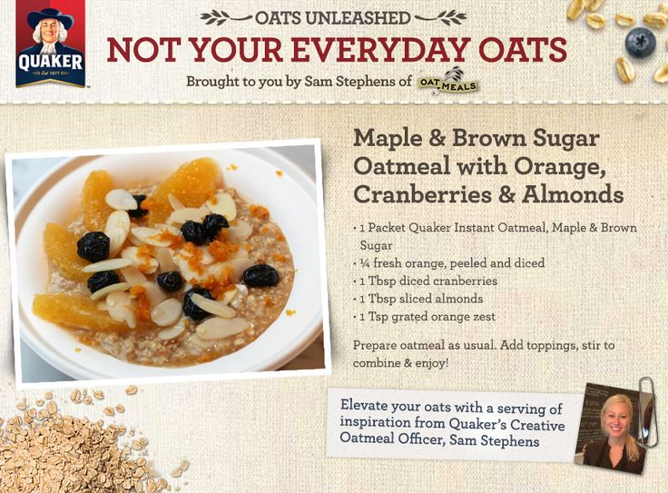 Maple & Brown Sugar Oatmeal with Orange, Cranberries & Almonds, by ...