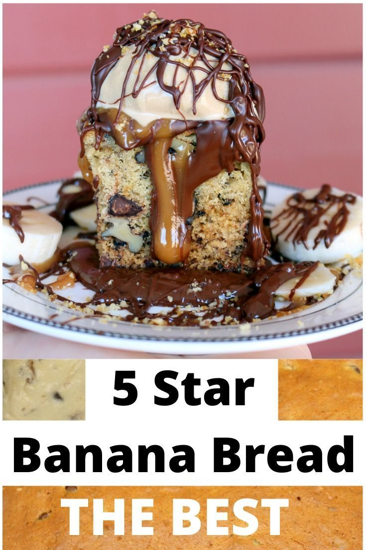 How To Make 5 Star Banana Bread In 8 X 8 Recipe Homemade