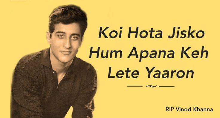 Your Charm Will Never Be Forgotten. Amar Forever! #VinodKhanna  #AmarAkbarAnthony #Bollywood #RIPvinodkhanna #india