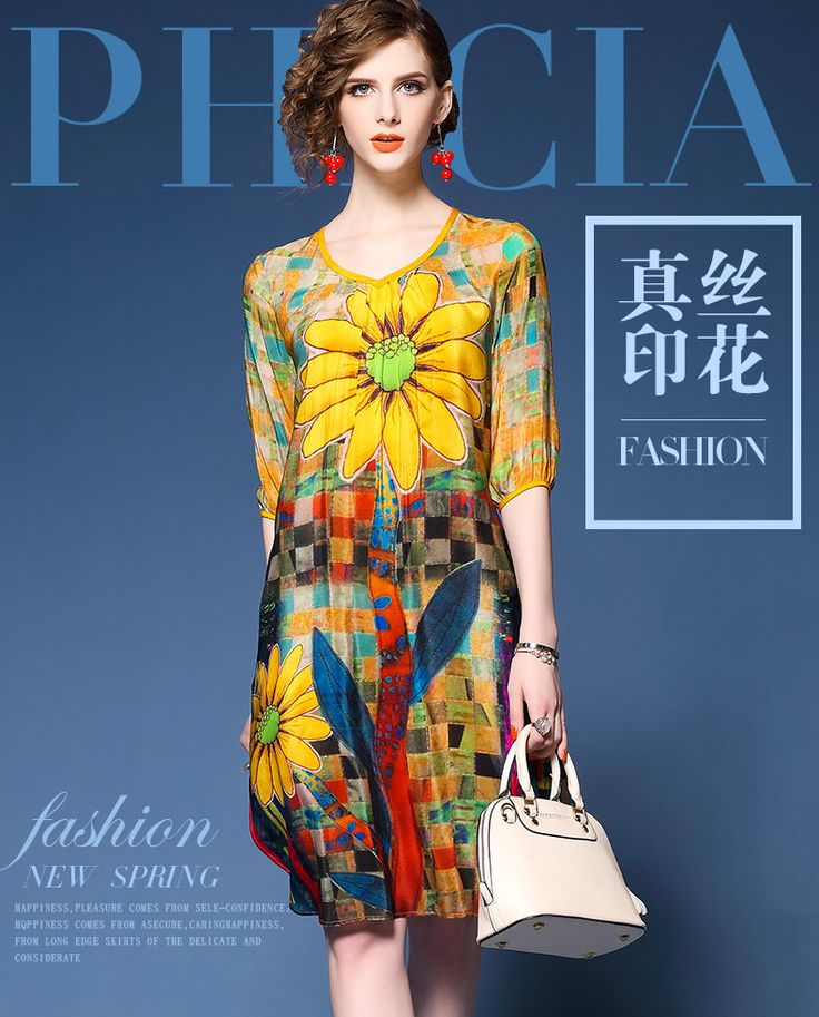 2017 весной новое тяжелые шелковое платье напечатаны яркая женская летние шелковицы юбки и длинные участки - глобальная станция Taobao