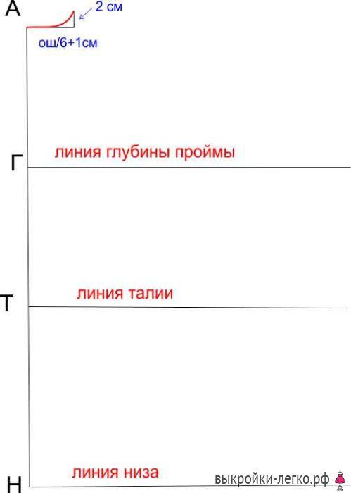 rubashka1_0.jpg (499×700)