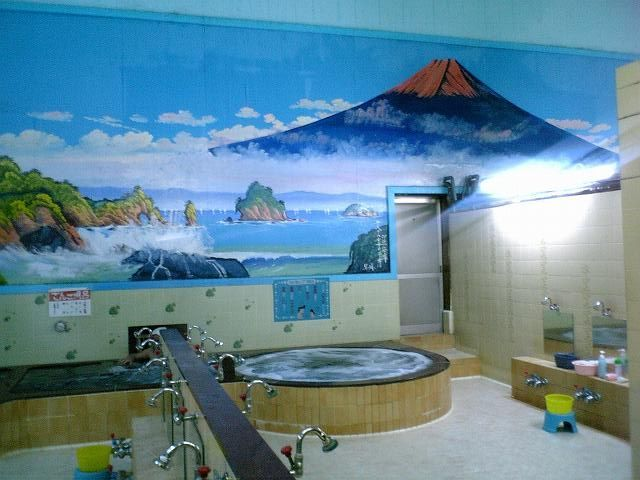 Japanese Bathhouse
