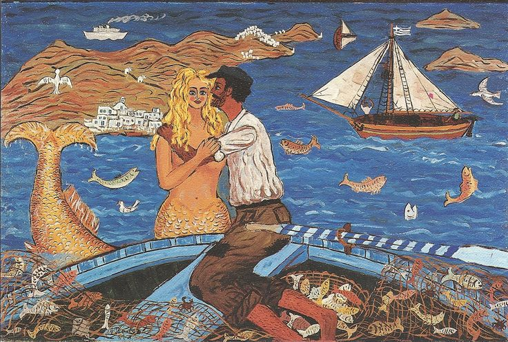 Greek folk artist Themis  Tsironis , living in Athens. This pic Fisherman and Mermaid oil on wood 1978
