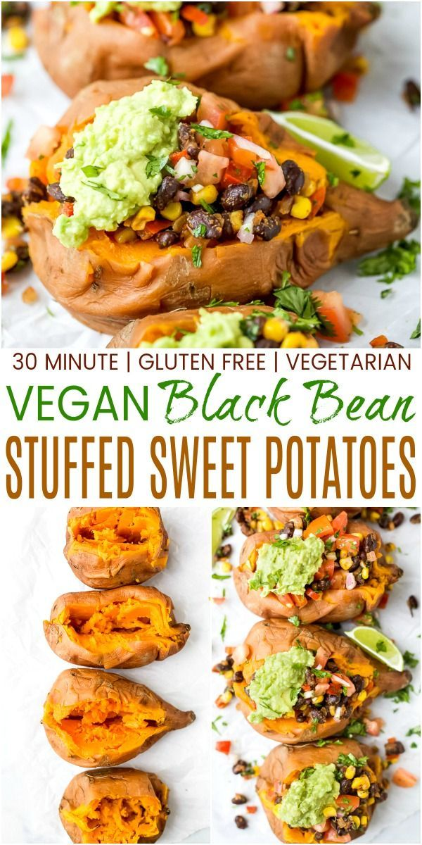Vegan Black Bean Stuffed Sweet Potatoes