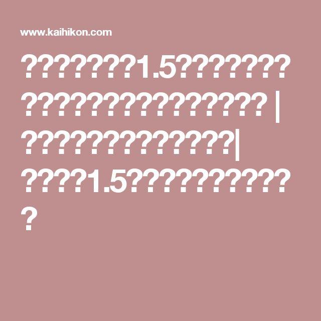 会費制結婚式、1.5次会、帰国後パーティーについて詳しく知りたい | 会費制結婚式なら「会費婚」| 披露宴・1.5次会・帰国後パーティー
