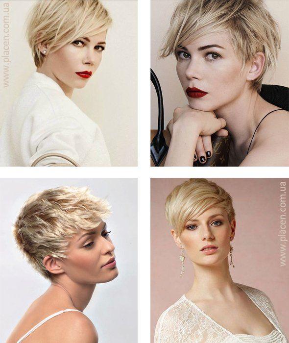 haircut pixie, стрижка пикси, прически, мода