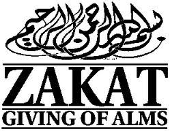 Zakat is an obligation on every Muslim. It is one of the pillars of Islam. Allah has ordered the entire Muslim Ummah to give Zakat to the poor and the needy, if one is capable of doing so. Allah has clearly informed us with the dynamics of zakat and the dynamics of zakat: a sample study is also being clearly mentioned in Quran.