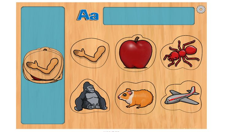 Aa Puzzle shows 1 Stack of pieces to coose from.