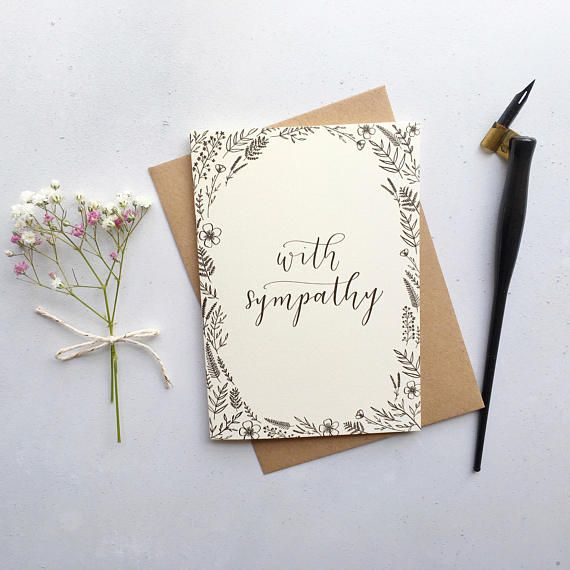 With Sympathy Card Modern Calligraphy A6 Greeting Card